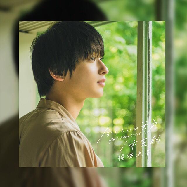 Yokohama Ryuusei từng có ý định bỏ làm diễn viên nếu không có lời động viên của cha mẹ ảnh 6