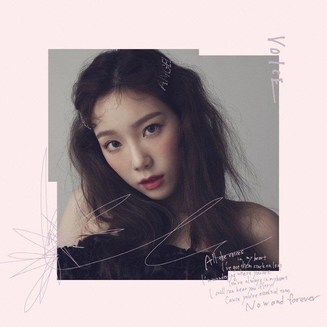 Cô nàng Taeyeon.