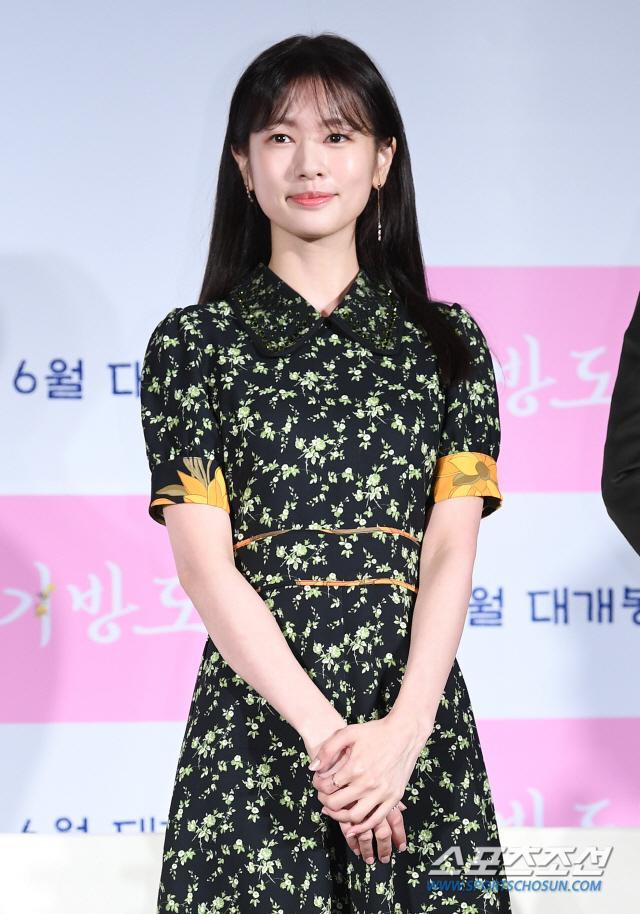 Jung So Min.