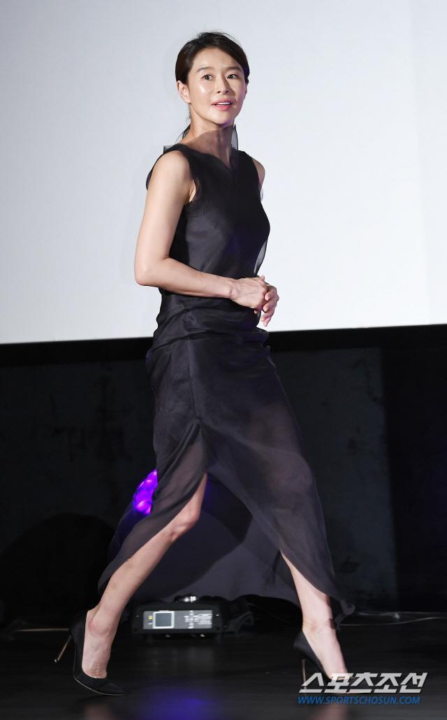 Ye Ji Won.
