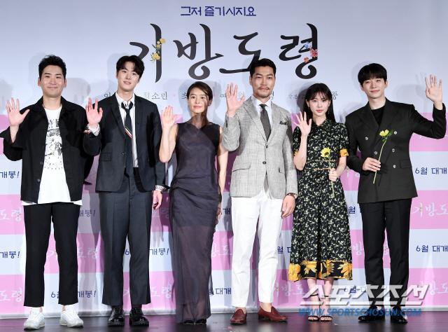 Lee Junho, Jung So Min và Gong Myung rạng rỡ tại họp báo phim điện ảnh Homme Fatale ảnh 19