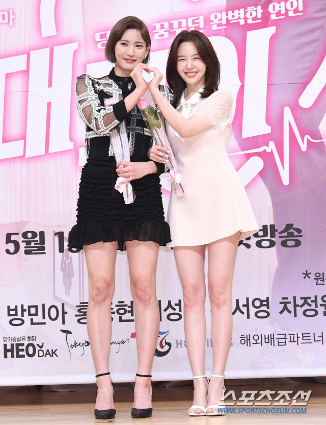 Họp báo Absolute Boyfriend: Yeo Jin Goo rạng rỡ, Minah (Girls Day)  Hong Jong Hyun thân mật quá mức ảnh 12