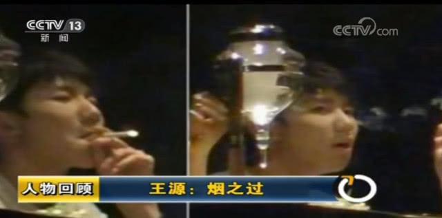 CCTV đưa tin Vương Nguyên hút thuốc lá, dân mạng lo sợ thành viên TFBoys sẽ bị phong sát ảnh 3