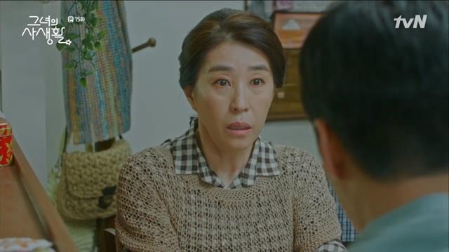 Eun Ki là người nói ra sự thật về Yoon Jae.