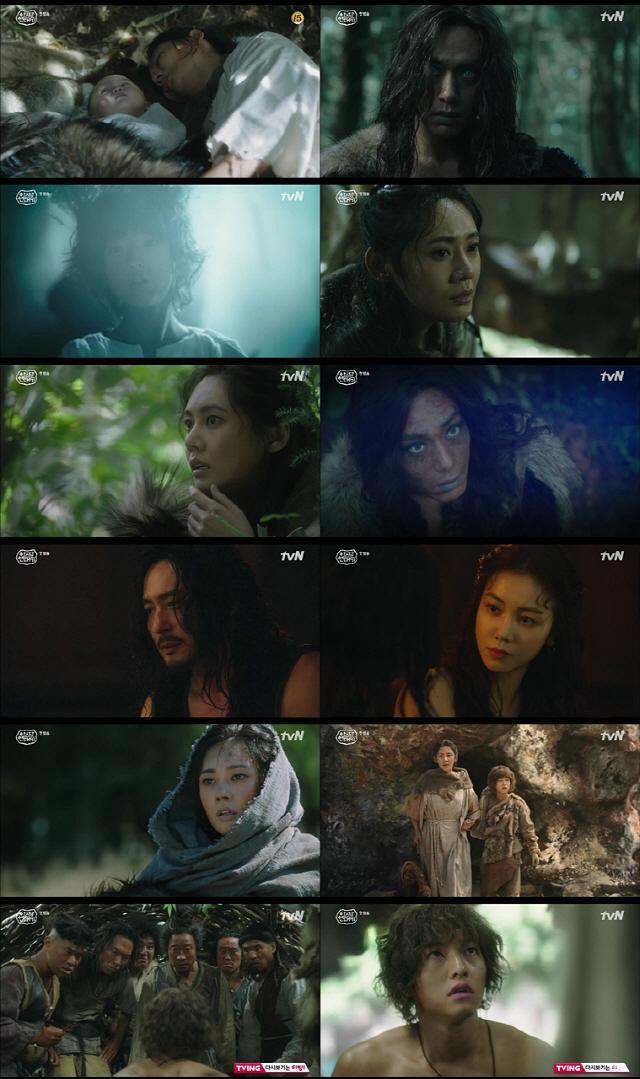 Khán giả Hàn chê bai tập 1 Niên sử ký Arthdal của Song Joong Ki, kinh phí lên tới 1000 tỷ đồng ảnh 1