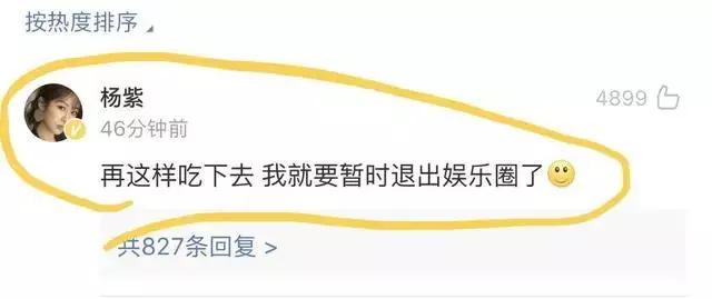 Vì sự nghiệp của con, ba mẹ Dương Tử không làm cơm tối để giúp con gái giữ dáng ảnh 5