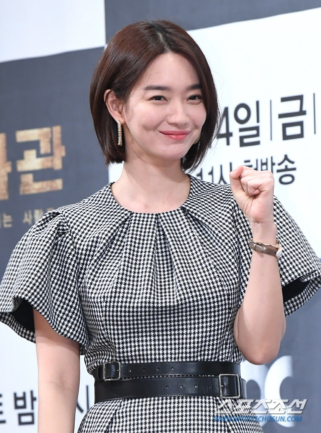 Shin Min Ah đóng vaiKang Sun Young, một ứng cử viên tranh cử vào Quốc Hội và là người phát ngôn của đảng chính trị. Cô ấy tự hào về năng lực và khả năng cạnh tranh của mình. Sun Young hy vọng sẽ phá vỡ mọi định kiến về phụ nữ.