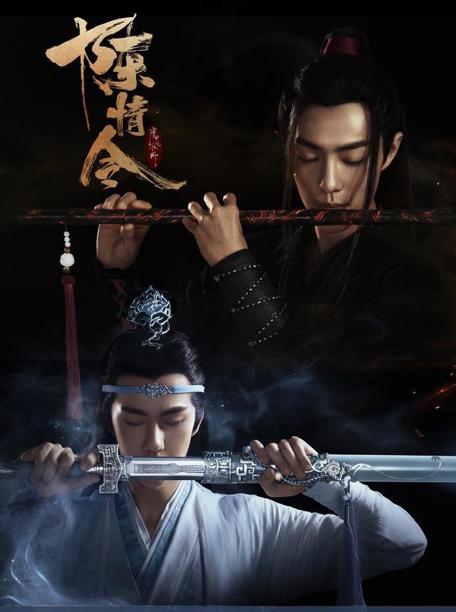 Phim đam mỹ Trung Quốc Trần Tình Lệnh