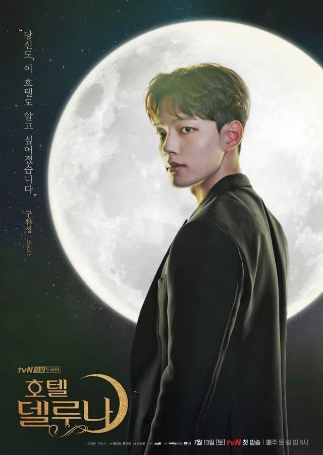 Phim truyền hình Hàn Quốc đầu tháng 7 hot hơn bao giờ hết: Loạt trai đẹp Sung Hoon, Yeo Jin Goo và Seo Kang Joon đối đầu ảnh 18