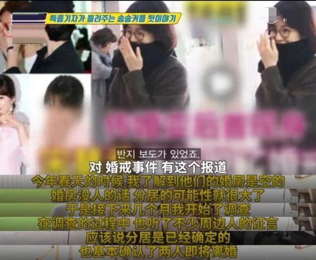 Phóng viên Hàn biết nguyên nhân Song Joong Ki ly hôn Song Hye Kyo nhưng chưa thể tiết lộ, có dấu hiệu ly thân đã lâu vì lý do này ảnh 4