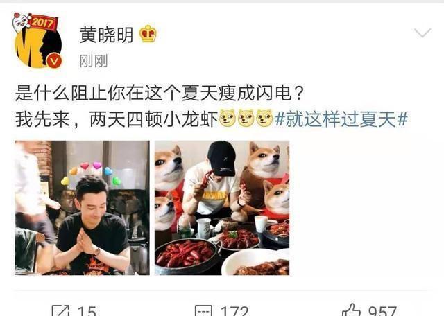 Huỳnh Hiểu Minh giảm cân thất bại vì món ăn mà Angelababy cực ghét ảnh 0