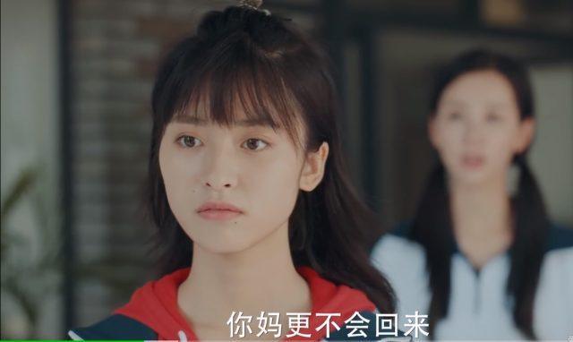 Cảnh phim khóc của Thẩm Nguyệt trong Thất Nguyệt và An Sinh lên nhiệt sưu, dân mạng bình luận nhiều lời tiêu cực ảnh 1