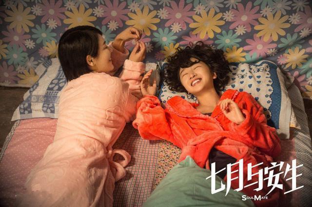 Cảnh phim khóc của Thẩm Nguyệt trong Thất Nguyệt và An Sinh lên nhiệt sưu, dân mạng bình luận nhiều lời tiêu cực ảnh 8