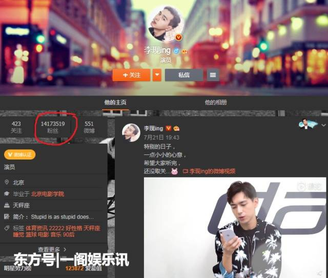 Lượng follow của Lý Hiện sau bộ phim tăng nhanh chóng