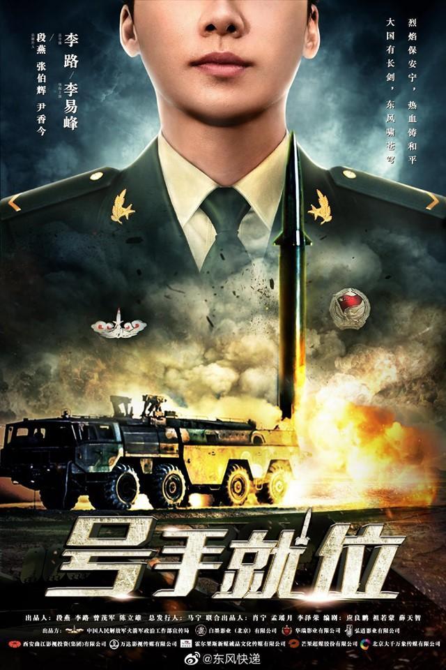 Lý Dịch Phong hóa quân nhân trong Hào thủ vào vị trí, có tận 3 phim sắp chiếu ảnh 0