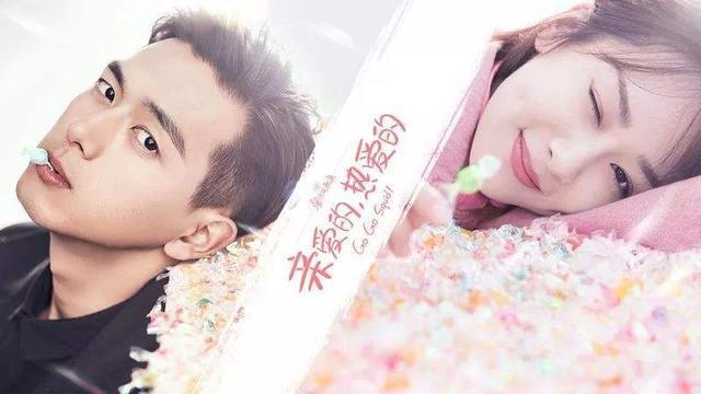 Dương Tử trở thành ứng cử viên sáng giá nhất cho danh hiệu Nữ thần Kim Ưng 2020 ảnh 5