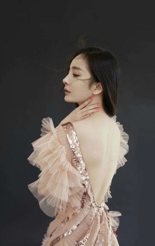 Dương Tử trở thành ứng cử viên sáng giá nhất cho danh hiệu Nữ thần Kim Ưng 2020 ảnh 7
