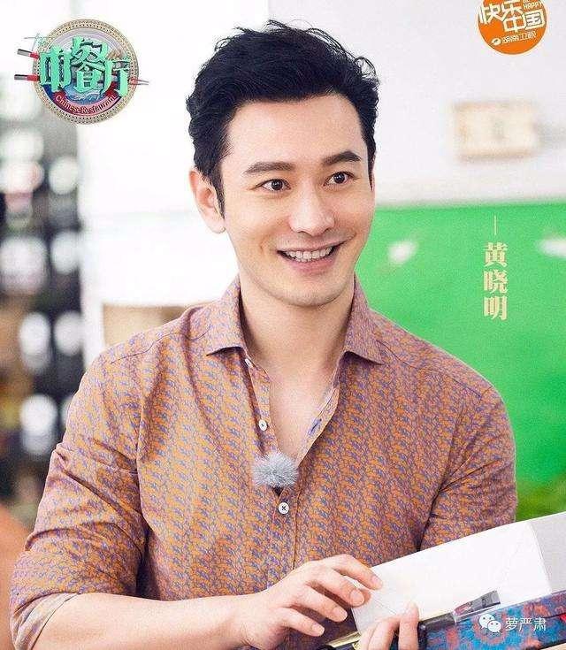 Bị nói mắc bệnh hoàng tử tuổi trung niên, Huỳnh Hiểu Minh trả lời: Tôi cảm thấy đây là việc tốt ảnh 6