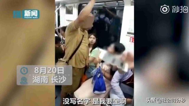 Ông già đứng trước mặt cô gái đòi chỗ ngồi.