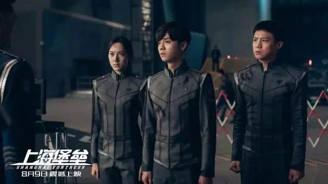Đạo diễn nguy hiểm nhất Trung Quốc hết lời khen ngợi, kỳ vọng vào diễn xuất của Vương Tuấn Khải trong phim mới ảnh 6