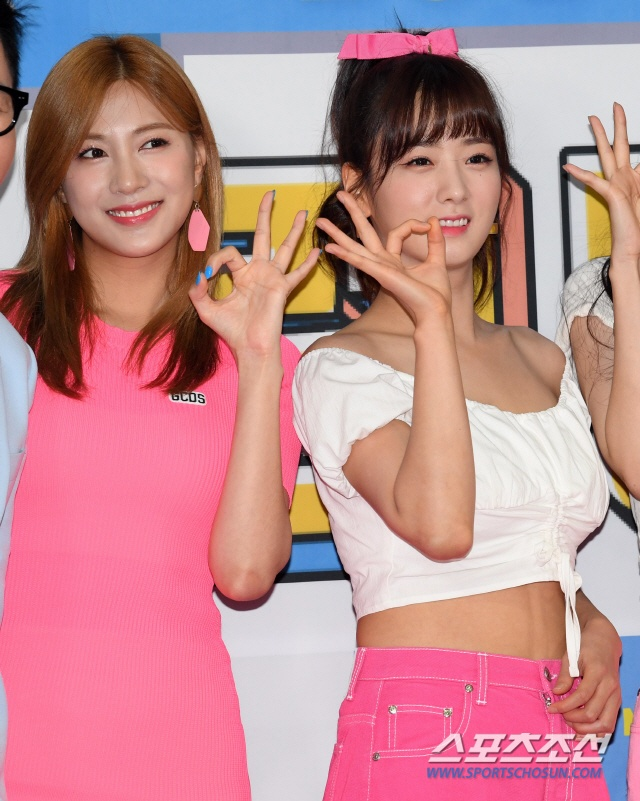 Oh Ha Young, Bomi.