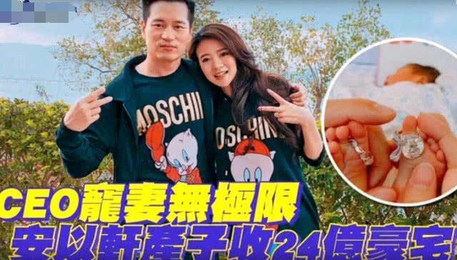 Vì An Dĩ Hiên đã vất vả sinh con trai, chàng doanh nhân không tiếc tay, chi đến gần 2000 tỷ đồng mua quà tặng cho vợ.