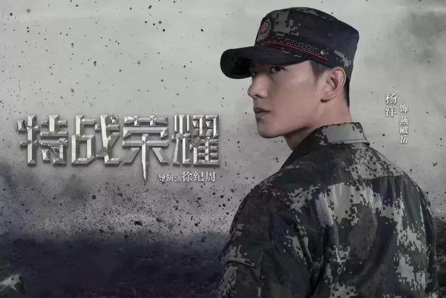 Nam diễn viên Hoa ngữ nào mặc quân trang là cool nhất? ảnh 8
