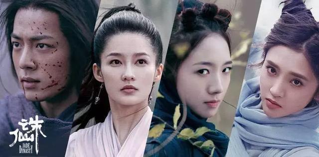 Mạnh Mỹ Kỳ  Bích Dao của Tru tiên điện ảnh: Idol xứ Hàn và là center quốc dân của Produce 101 bản Trung ảnh 1