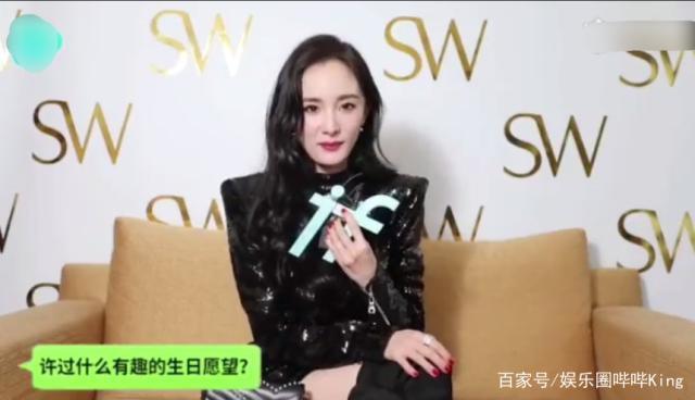 Dương Mịch tiết lộ điều ước sinh nhật năm 2019, còn nói cuộc sống của bản thân rất nhạt nhẽo ảnh 3