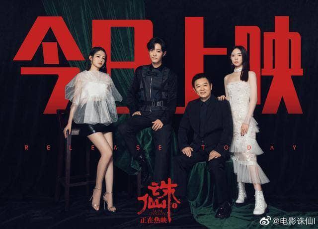 HOT! Tru Tiên' của Tiêu Chiến, Lý Thấm phá 100 triệu NDT, được 6.7 điểm trên Douban ngay ngày đầu công chiếu! ảnh 3