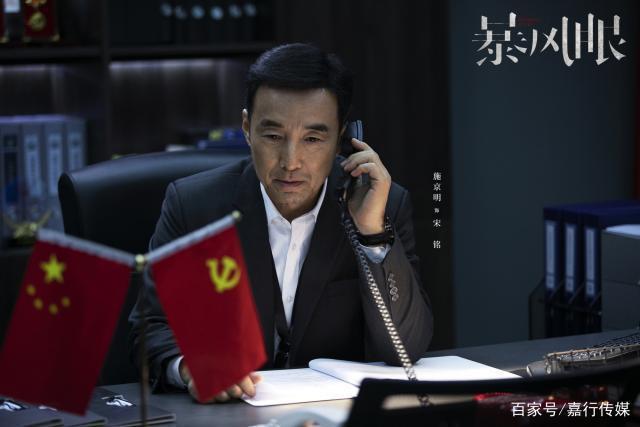 Thi Kinh Minh vai Tống Minh