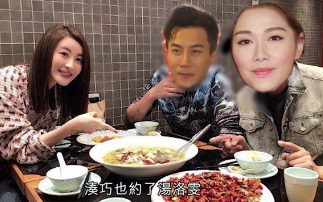 Chưa đầy một năm khi ly hôn với Dương Mịch, Lưu Khải Uy đã có tình yêu mới kém hơn 12 tuổi? ảnh 2