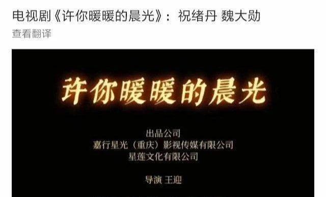 Lưu Khải Uy mới rời đi, người tình của Dương Mịch  Ngụy Đại Huân liền đầu quân cho Gia Hành? ảnh 7