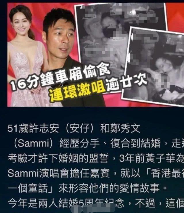 Huỳnh Tâm Dĩnh mang thai con của Hứa Chí An, cả hai sẽ kết hôn tại Mỹ? ảnh 0