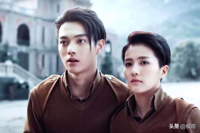Vu Chính trở thành thuyền trưởng ship Hứa Khải và Bạch Lộc đến tận nơi tận chốn, mặc kệ fan only kêu gào phản đối ảnh 3