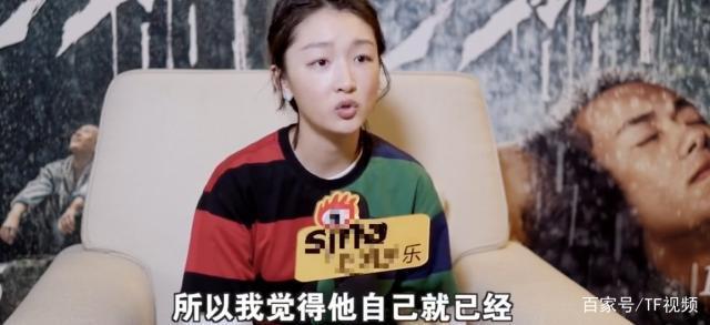 Châu Đông Vũ: Dịch Dương Thiên Tỉ là một diễn viên tốt, có thiên phú ảnh 2