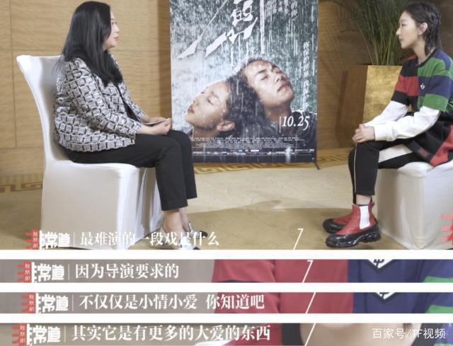 Châu Đông Vũ: Dịch Dương Thiên Tỉ là một diễn viên tốt, có thiên phú ảnh 5