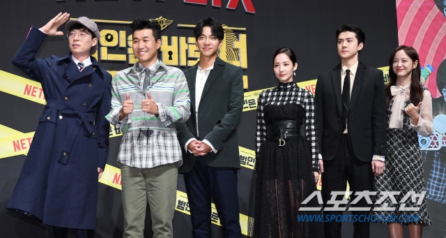Họp báo Busted 2!: Park Min Young đẹp quyến rũ bên Sehun (EXO) và Lee Seung Gi ảnh 22
