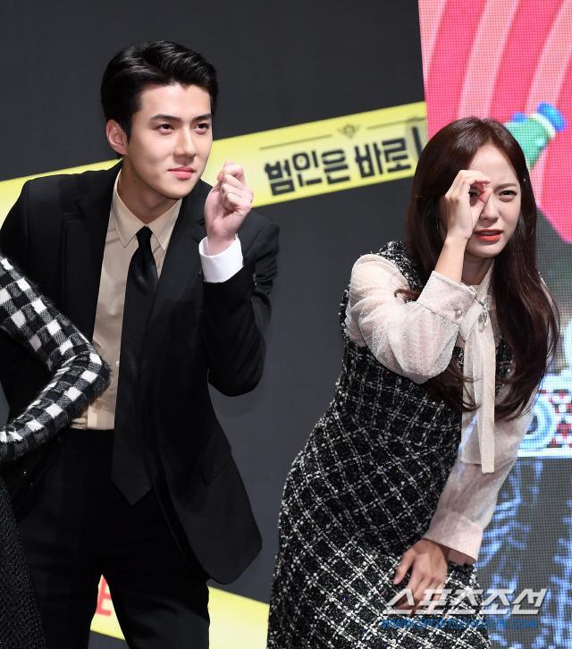 Họp báo Busted 2!: Park Min Young đẹp quyến rũ bên Sehun (EXO) và Lee Seung Gi ảnh 19