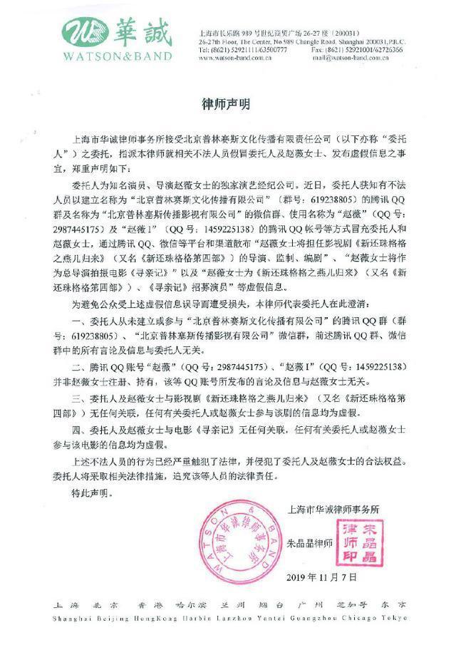 Quỳnh Dao phủ nhận Triệu Lệ Dĩnh là nữ chính của Tân dòng sông ly biệt: Không muốn hủy hoại tác phẩm kinh điển ảnh 14