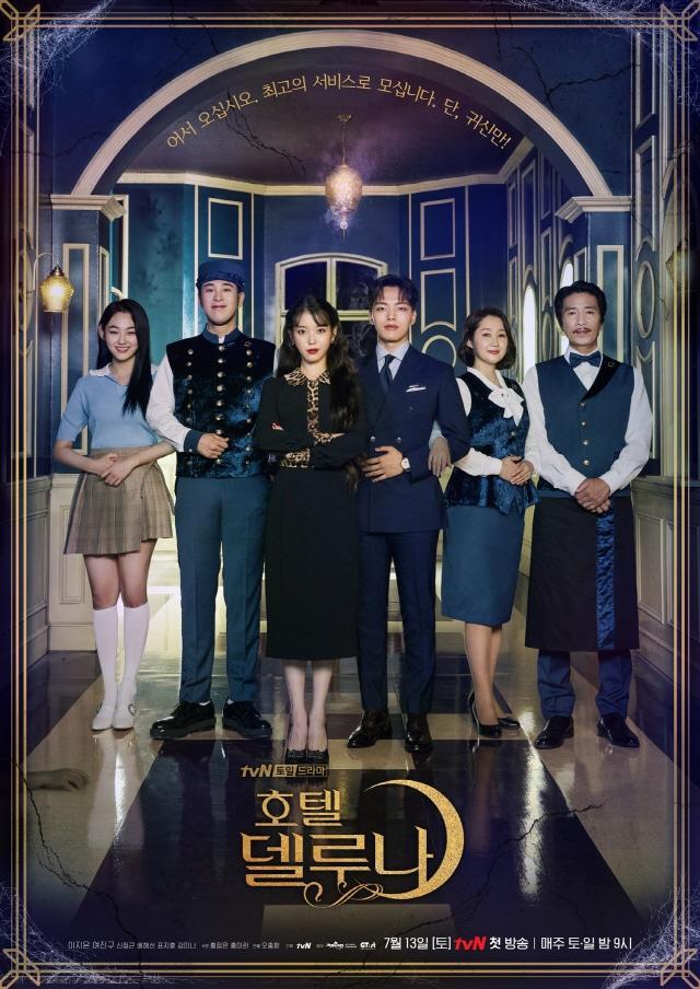 Suzy và Nam Joo Hyuk cân nhắc tham gia phim mớicủa đạo diễn Hotel Del Luna ảnh 5
