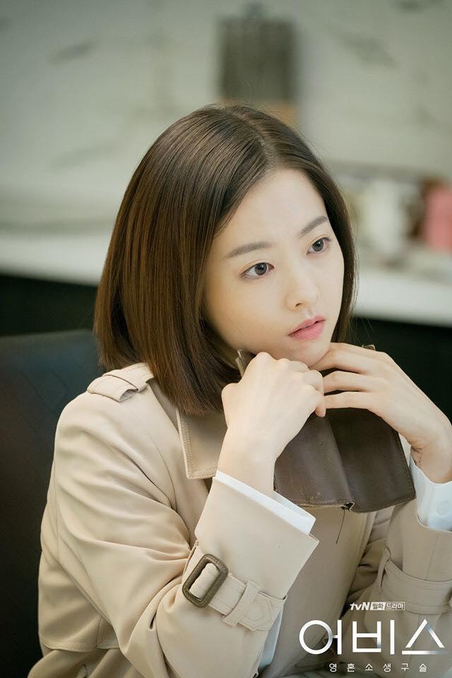 HOT: Bị chấn thương nghiêm trọng, Park Bo Young tạm ngưng mọi hoạt động ảnh 6