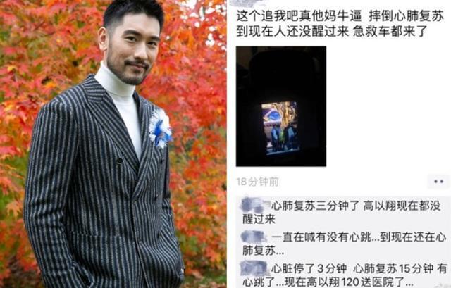 Sự nghiệp phim ảnh của chàng Vương Lịch Xuyên Cao Dĩ Tường vừa qua đời ở tuổi 35 ảnh 0
