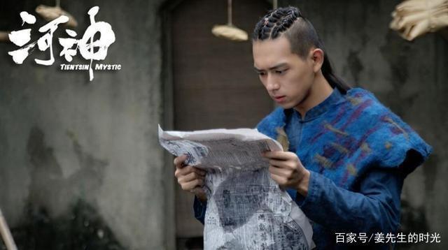 Lý Hiện nói về tóc mái trong Kiếm vương triều, cảm thấy tiếc nuối vì không đóng Hà thần 2 ảnh 5