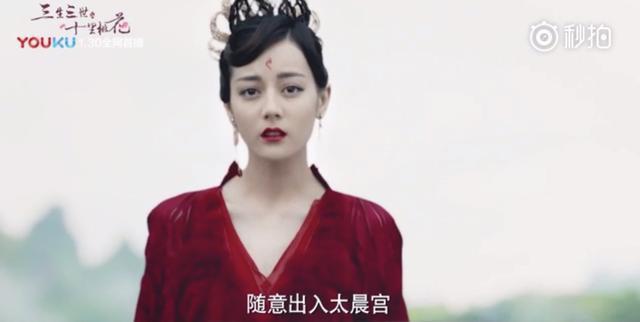 Mỹ nhân Hoa ngữ và màu đỏ vương quyền trong các bộ phim truyền hình ảnh 13