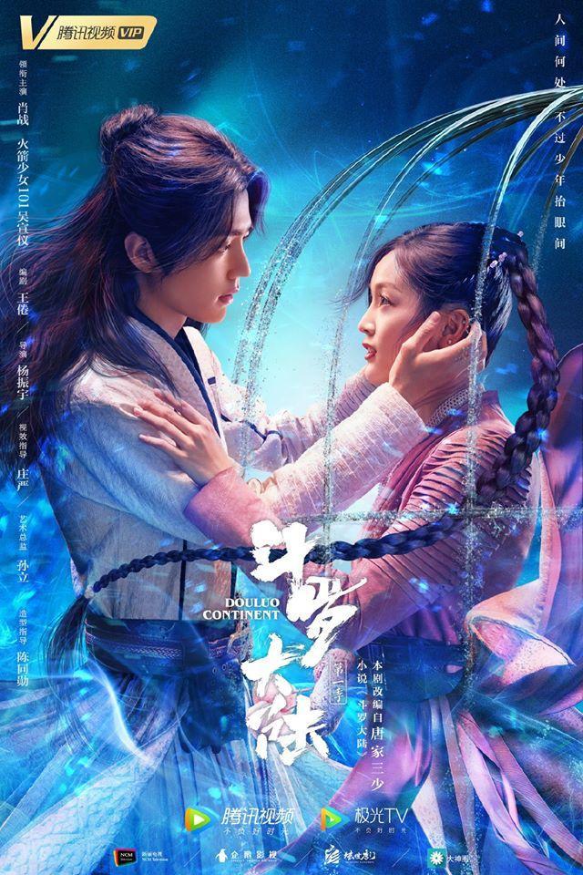 Đấu la đại lục của Tiêu Chiến, Vương Nhất Bác tung poster đẹp kì ảo nhưng sao cứ thấysai sai ảnh 6