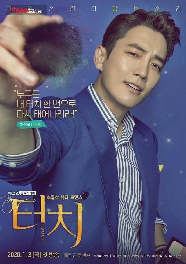Phim truyền hình Hàn Quốc tháng 1: Sự quay trở lại đáng mong đợi của Park Seo Joon, TaecYeon, Ahn Hyo Seop và Lee Sung Kyung ảnh 1