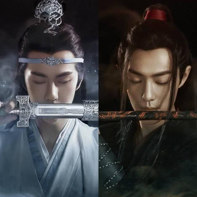 Sao chép biểu cảm của Tiêu Chiến, Dương Tử bị fans của nam chính Trần Tình Lệnh và Vương Nhất Bác trách mắng ảnh 0