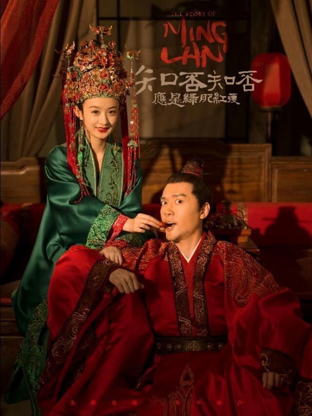 Phùng Thiệu Phong và Triệu Lệ Dĩnh sẽ tổ chức hôn lễ vào dịp Valentine sắp tới, phù dâu phù rể đã chọn xong? ảnh 11