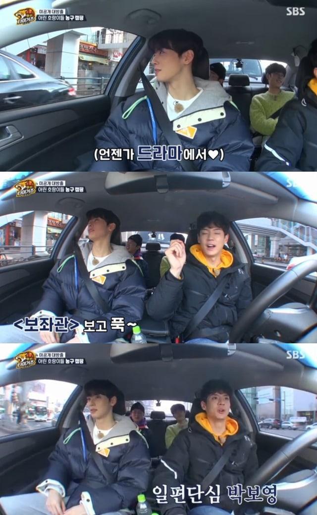 Cha Eun Woo: Say nắng Shin Min Ah mà không sợ Kim Woo Bin ghen, nói về cậu em trai ruột xinh xẻo ảnh 0
